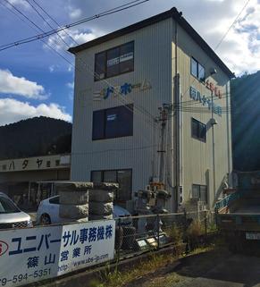 篠山営業所